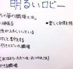 20140329_120355