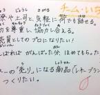 20140329_120423