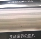 20140402_150944-s