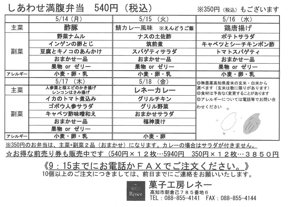 SKMBT_C28018051112150
