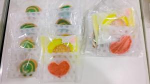 低糖質クッキーセット